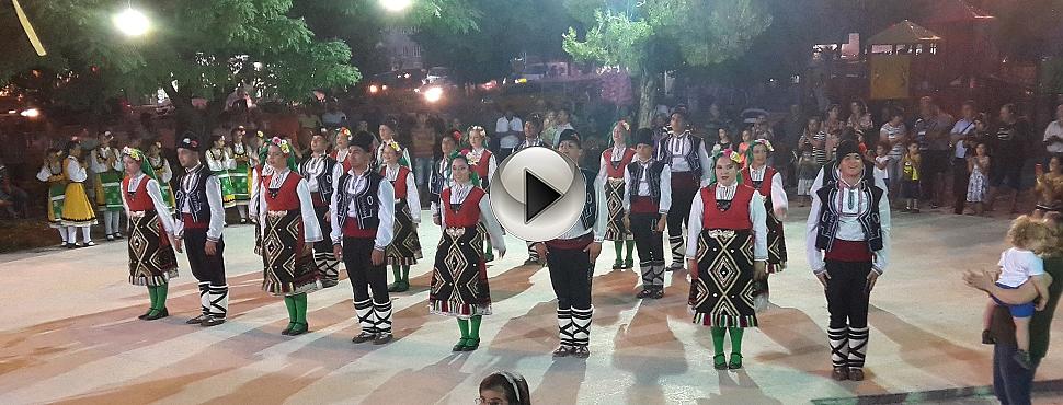 Kepez'de Halk Oyunları Rüzgârı